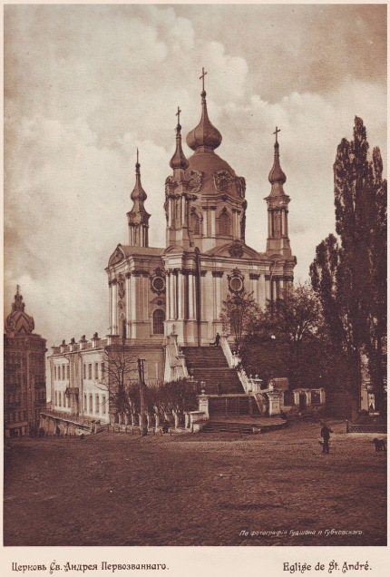 St Andrews Church in Kiev's Andriyivskyy Descent, where the Bulgakov family lived for a time.