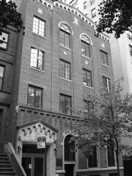 One of the Sullivan Institute's buildings in NYC. Thanks, www.thesociallifeofartisticproperty.com.