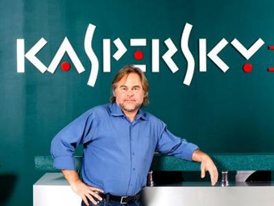 Founder 'Eugene' Kaspersky owns the logo.